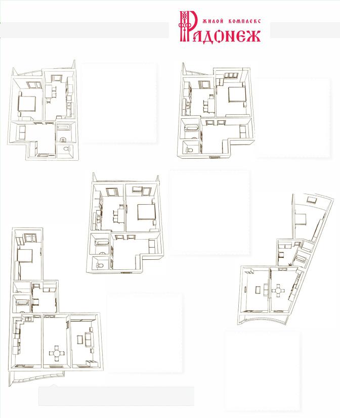 Квартира в строящемся доме цена